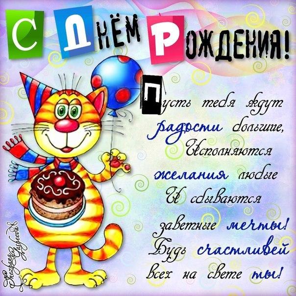Поздравления с днем рождения студии