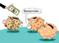 Новые смешные анекдоты про деньги