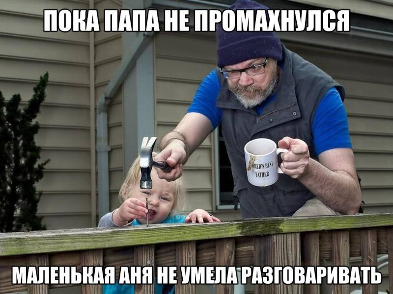 смотреть картинки смешные до слёз с надписями