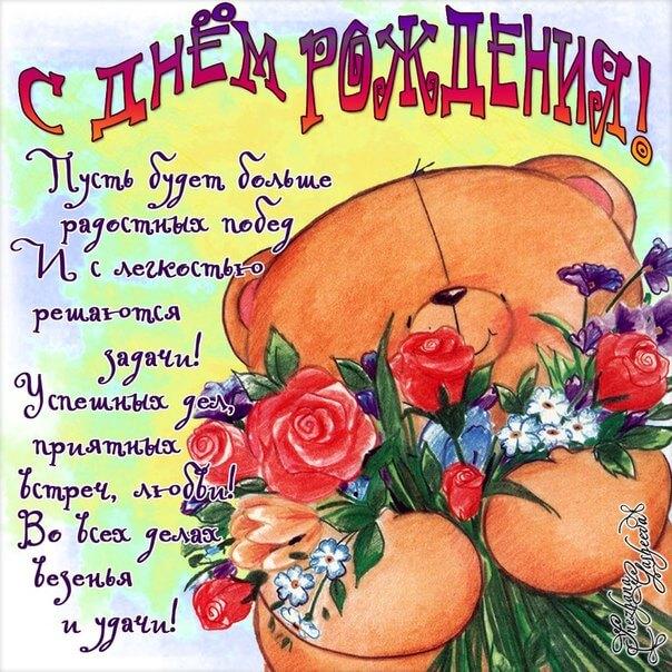 Шуточная открытка ко дню рождения женщине