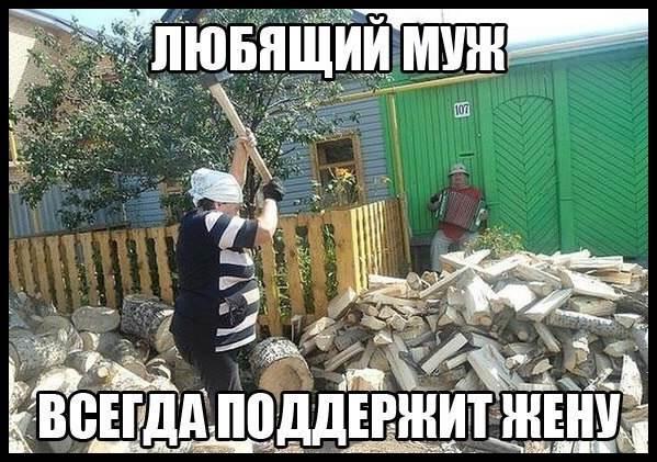 https://pozitiv365.ru/wp-content/uploads/2018/04/kartinki-nastroenie35-1.jpg