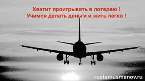 Блог Рустэма усманова