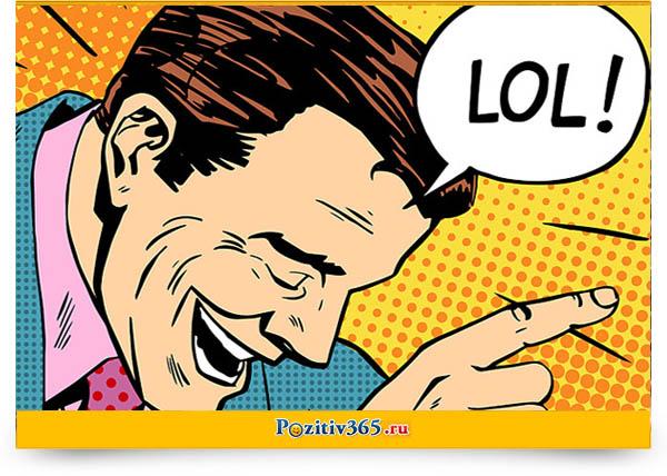Короткие и новые анекдоты смешные до слез