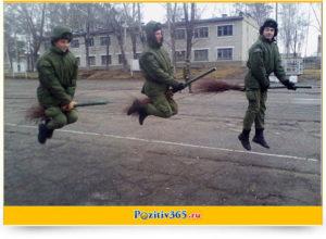 Анекдоты про армию смешные очень до слез
