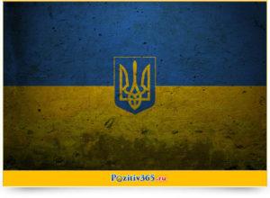 Анекдоты про Украину смешные очень до слез