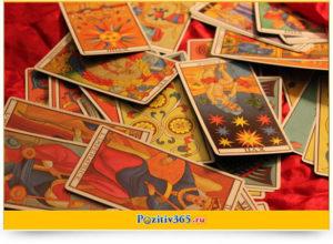 Гадание Таро Три карты любви