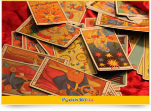 Онлайн гадание на совместимость «Астрология любви» на картах Таро