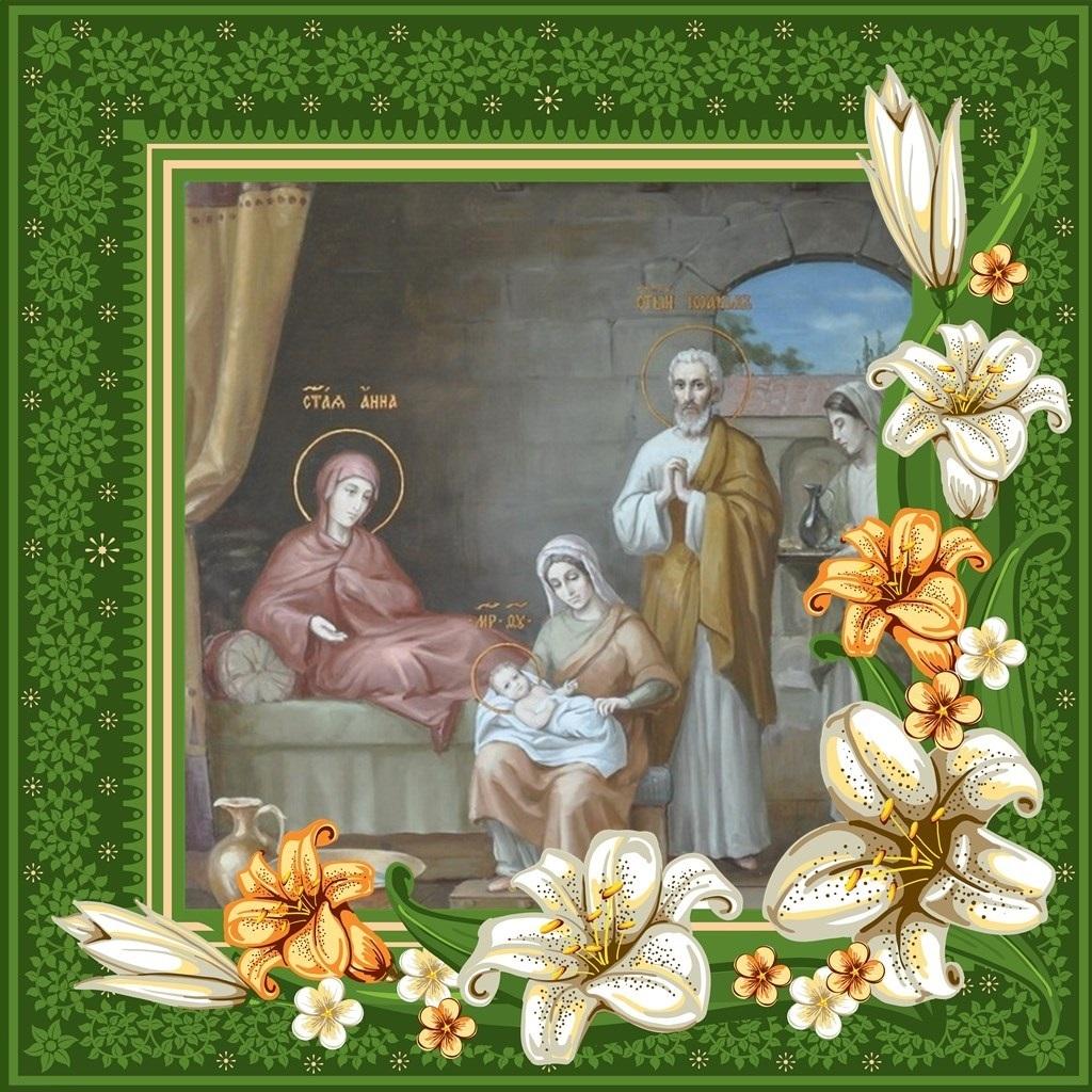 Открытки красивые, картинка открытка рождество пресвятой богородицы