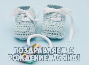 Поздравляю с новорожденным - красивые открытки