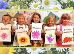 Стихи на День воспитателя от детей