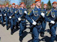 День войск гражданской обороны МЧС РФ